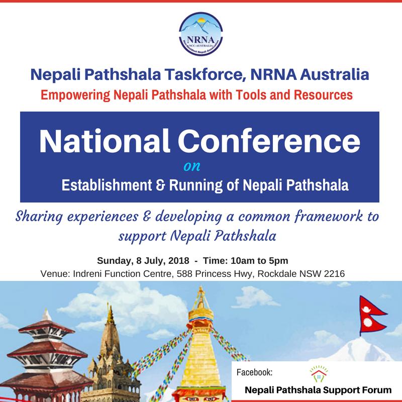 सिड्नीमा नेपाली भाषा पाठशालाको सम्मेलन - NepaliPage