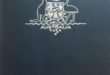 Australian Passport is ranked the 7th Most Powerful Passport in the World