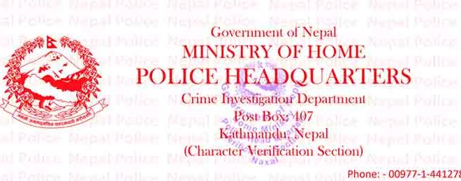 Now, it's easy to get Nepalese Police Report from abroad
